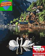 Картина по номерам Романтическая Австрия 40*50см KHO4134 Розпис по номерах