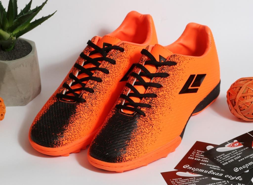 0396  Футбольные бутсы для подростков ярко-оранжевого цвета. 39 размер - 25 см по стельке