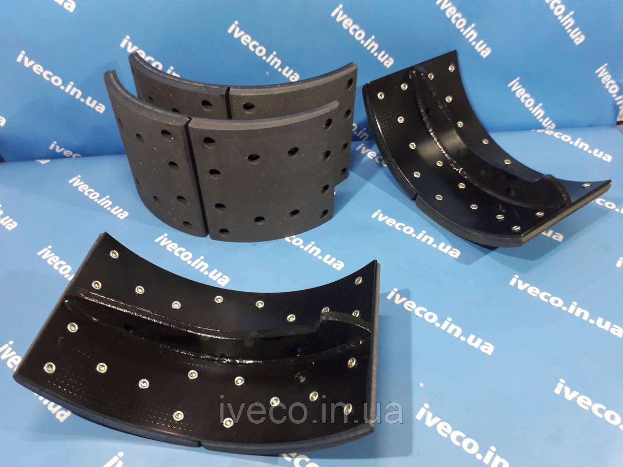 Колодка тормозная Iveco Trakker Eurotrakker Ивеко 42537727 41285024 2992378 2996501 2995824 2992123