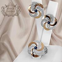 """Шикарный серебряный набор украшений 925 пробы с золотыми пластинами и синими камнями """"Алиса"""""""
