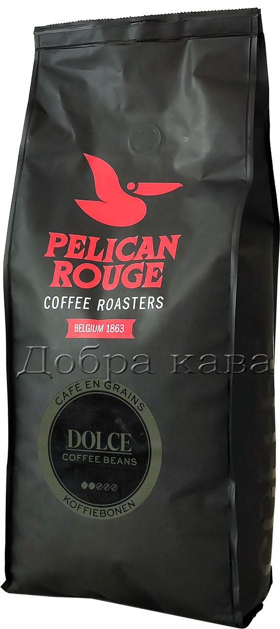 Кофе в зернах Pelican Rouge Dolce (100% Арабика) 1 кг