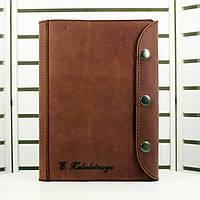 Подарочный кожаный блокнот с лазерной  гравировкой. Ежедневник А5 + Обложка из натуральной кожи ручной работы
