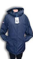 Пальто женское горнолыжное WHS. Синее. 7758674