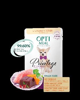 Влажный корм Optimeal Оптимил для собак с индейкой и печенью в тыквенном желе, 12х85 г