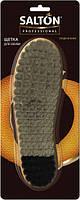 Щетка для обуви ворсовая  Salton Professional