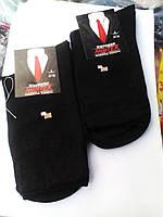 Мужские носки мистер
