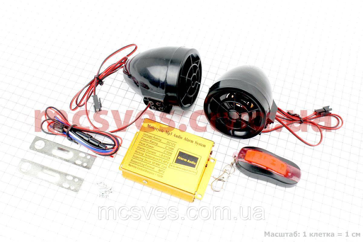 АУДИО-блок (МРЗ-USB/SD+FM-радио+пульт ДУ+сигнализация) + колонки 2 шт (черные)