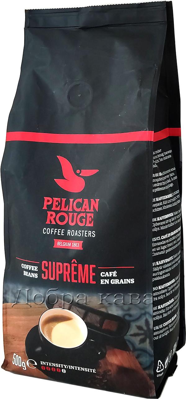 Кофе в зернах Pelican Rouge Supreme (60% Арабика) 500г