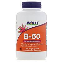 Комплекс витаминов группы В В complex Now Foods, B-50, 250 Капсул