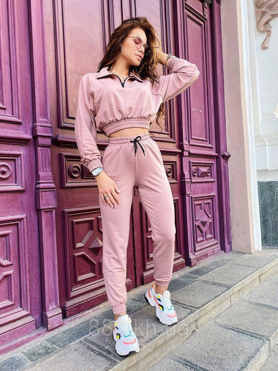 Стильный розовый костюм стиле спорт-шик. рр 42-44, 46-48