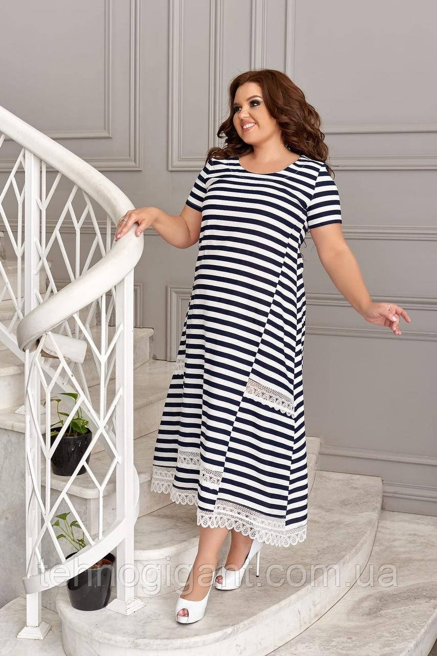 Летнее платье женское большого размера 48, 50, 52, 54, 56, платье в полоску короткий рукав, батальное