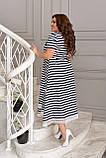 Летнее платье женское большого размера 48, 50, 52, 54, 56, платье в полоску короткий рукав, батальное, фото 3