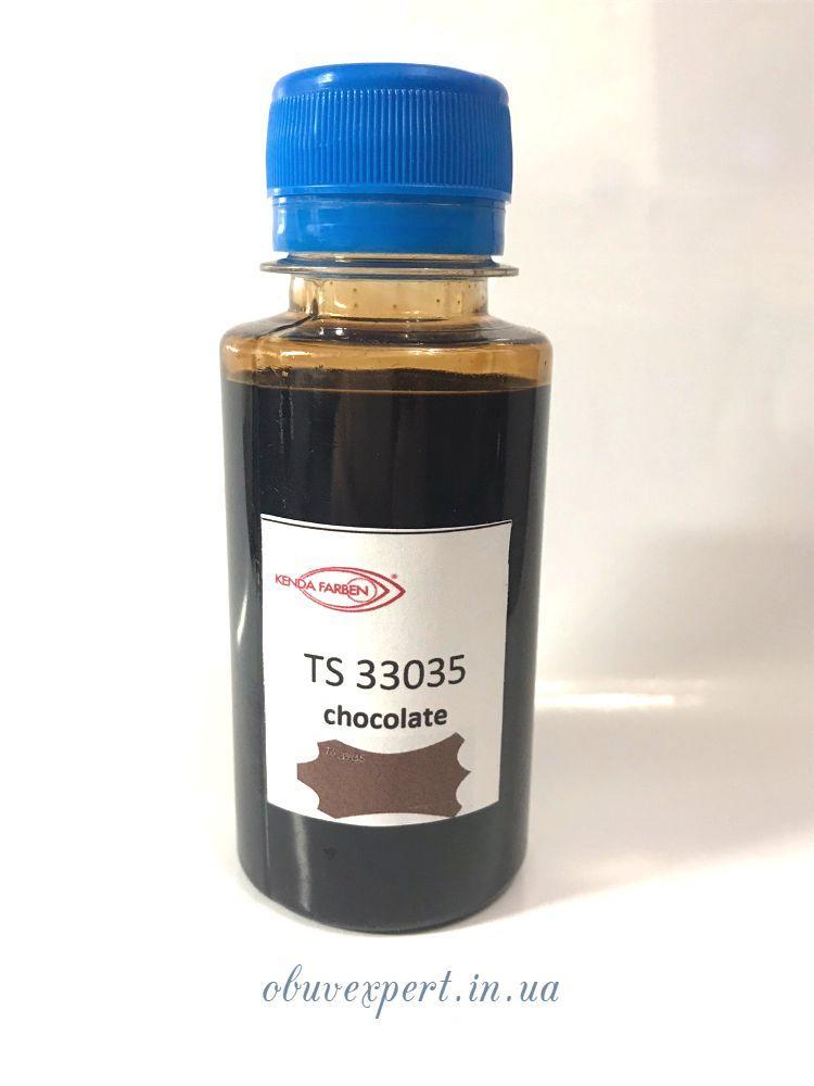 Краска Kenda Farben Toledo Super 33035 chokolate/шоколад, спиртовая для кожи, 100 мл