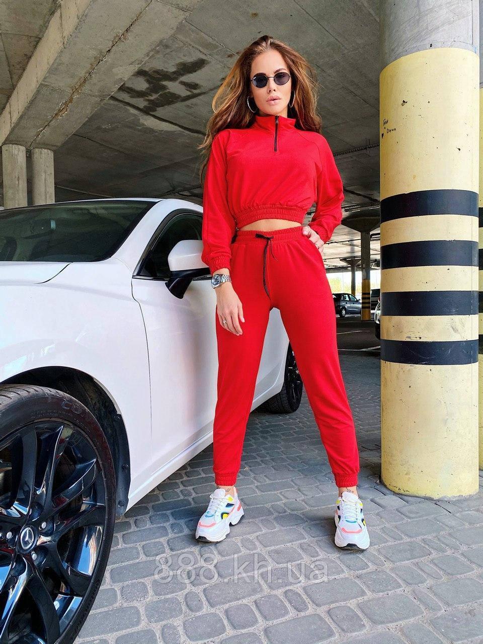 Стильный красный костюм стиле спорт-шик. рр 42-44, 46-48,