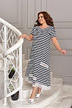 Женские платья больших размеров ( Лето )
