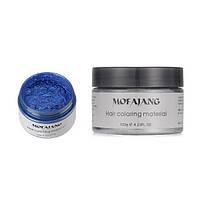 Окрашивающий воск для волос Mofajang Синий hubYBzE93137, КОД: 295403