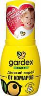 Детский спрей Gardex Baby от комаров 50 мл