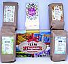 Подарочный набор вкусного чая 4 сезона, НатуральныйКарпатский травянойфиточай, фото 4