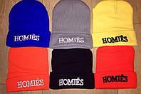 Шапка HOMIES бренд, фото 1