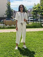 Женский белый костюм с кюлотами Poliit 7180