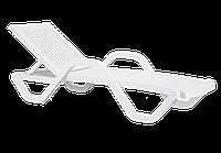 Шезлонг лежак  белый пластиковый