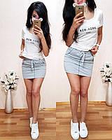 Костюм женский футболка и мини юбка