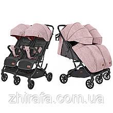 Прогулочная коляска для двойни Carrello Presto Duo Cherry Pink