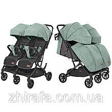 Прогулочная коляска для двойни Carrello Presto Duo Tea Green