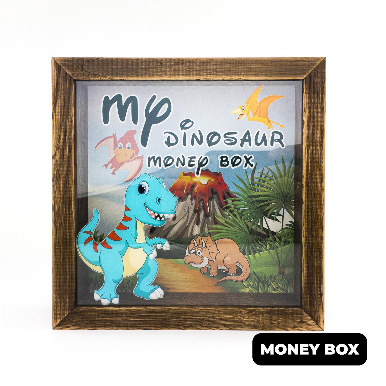 """Дерев'яна копілка для грошей """"My dinosaur maney box"""""""