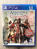 Assassin's Creed Chronicles (рус. суб) (б/у) PS4, фото 1