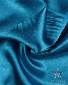 Ткань Атлас Королевский (стрейч плотный) Голубой