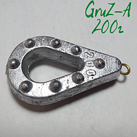 200 Грамм Гриппа рыболовный груз