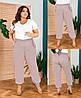 Женские брюки  на резинке из льна (48-58)