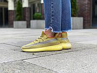 """Кроссовки женские Adidas Yeezy Boost 350 V2 """"Marsh"""" / FX9034 (Размеры:36,37,38,38,5,39)"""
