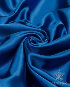 Ткань Атлас Королевский (стрейч плотный) Электро-синий