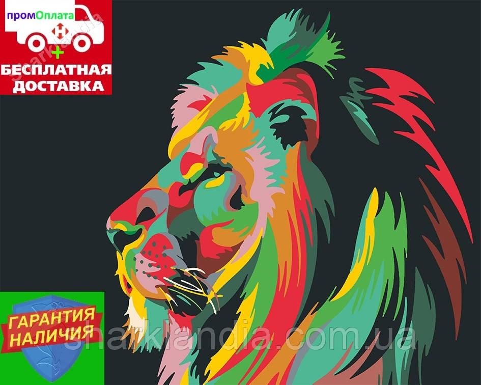 Картина по номерам Радужный лев Райдужний лев худ. Ваю Ромдони (цветной холст) 40*50см Розпис по номерах