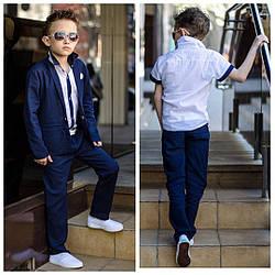 Костюм класика шкільний на хлопчика трійка штани+піджак+сорочка в комплекті