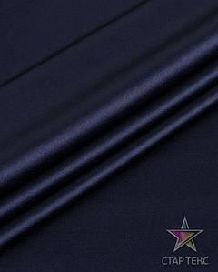 Ткань Атлас Королевский (стрейч плотный) Темно-синий