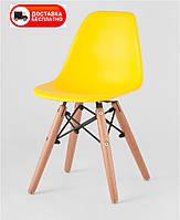Стул детский Тауэр Вaby Eames DSW kids пластиковый желтый, ножки дерево бук