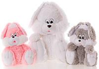 Мягкая игрушка заяц, Белые, серые и др. зайцы 55 см