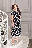 Летнее платье женское большого размера 48, 50, 52, 54, 56, платье в горох короткий рукав, батальное, фото 2
