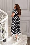Летнее платье женское большого размера 48, 50, 52, 54, 56, платье в горох короткий рукав, батальное, фото 3