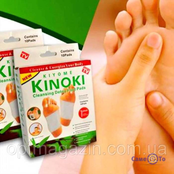 Кінокі - детокс пластирі для очищення організму від токсинів
