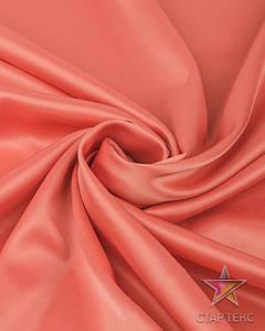 Ткань Атлас Королевский (стрейч плотный) Персиковый