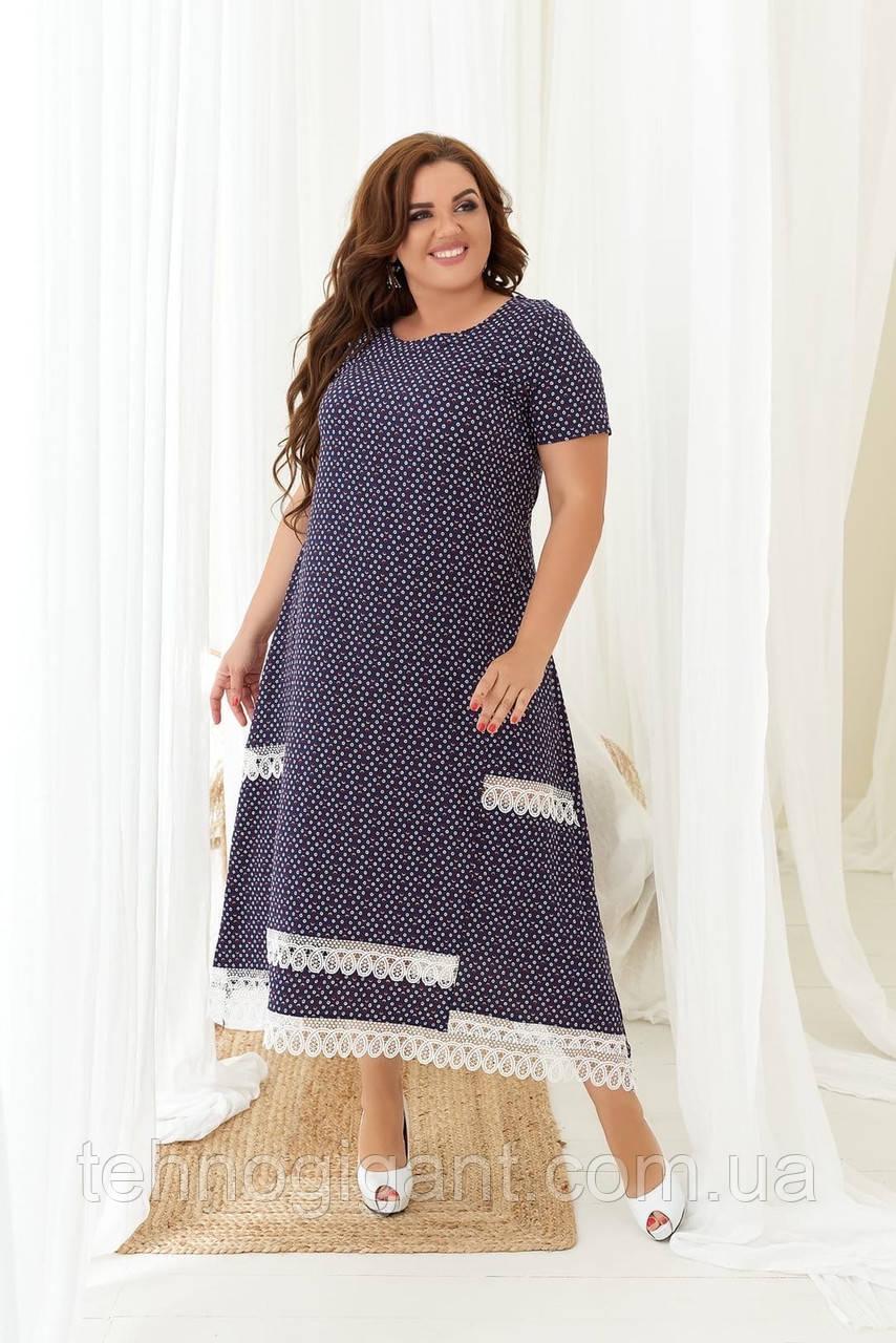 Летнее платье женское большого размера 48, 50, 52, 54, 56, платье в мелкий горох короткий рукав, батальное