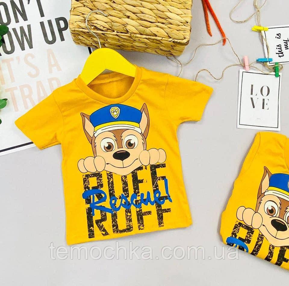 Стильная желтая футболка для мальчика на лето Щенячий патруль