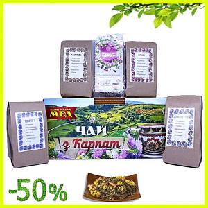 Подарочный набор вкусного Карпатского чая с карпатским мёдом, Натуральныйтравяной фиточай