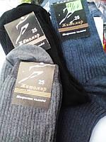Мужской носок теплый