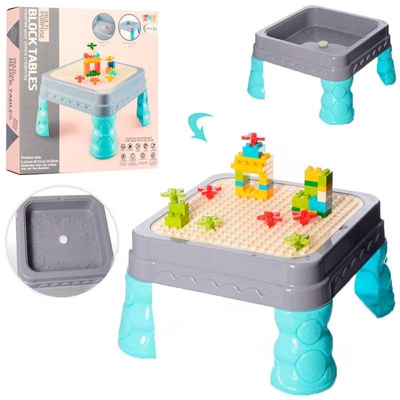 Столик детский для конструктора, песка и воды 555T