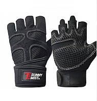 Перчатки для тренажерного зала велосипеда с напульсниками Sunny Mist безпалые